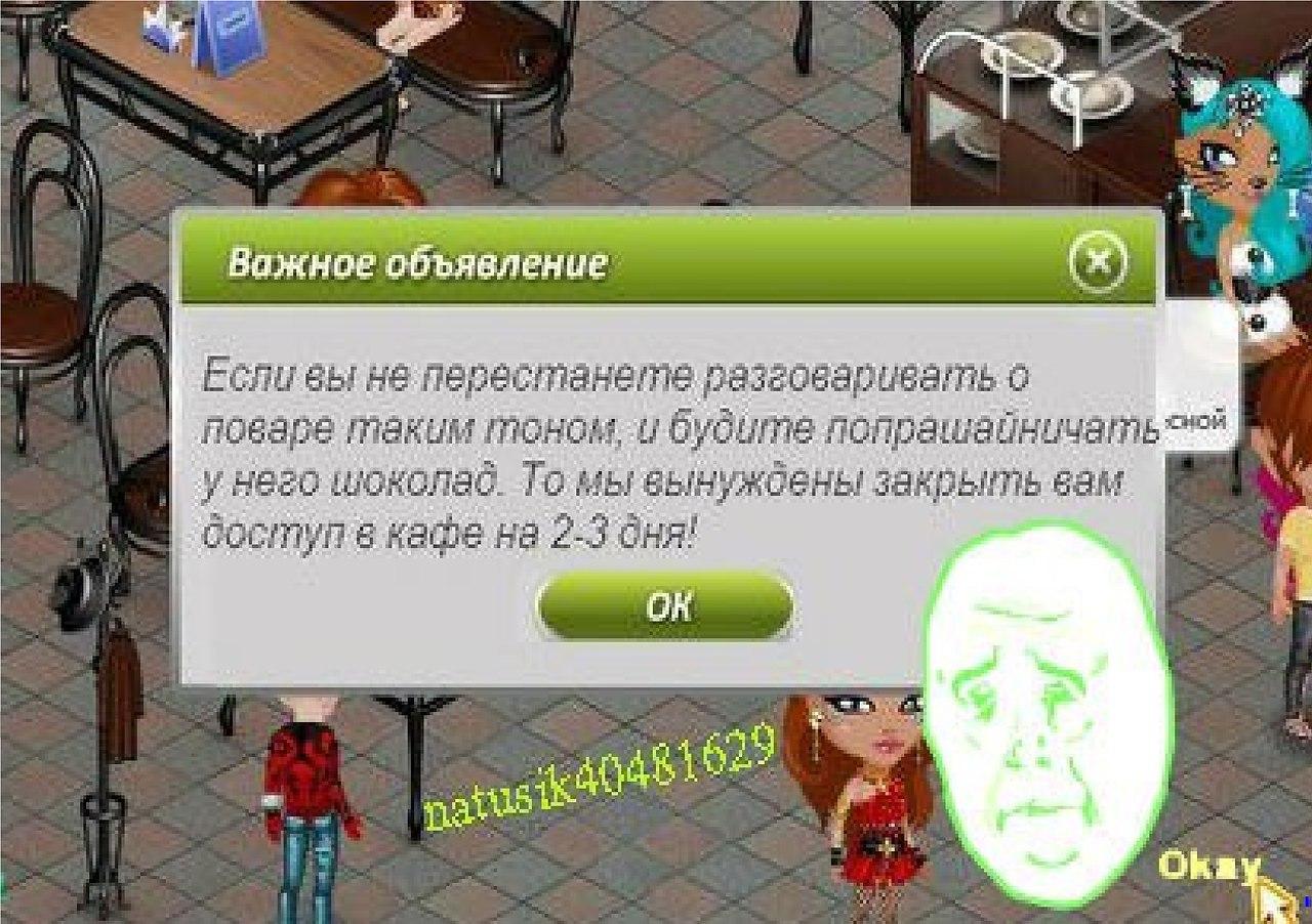 Прикольный картинки с надписью аватария, разные страны