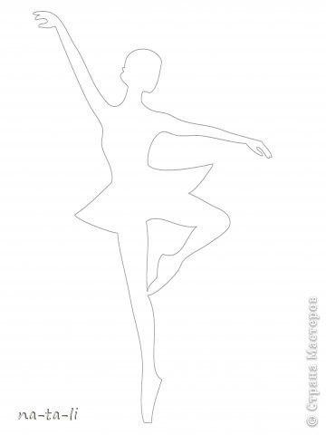 Снежинки-балеринки - 8