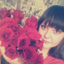 Ксения, 25 лет, Тисуль