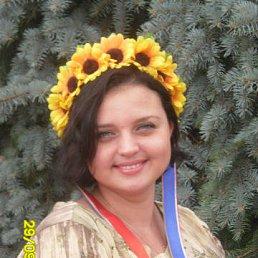 Яна, 36 лет, Прилуки