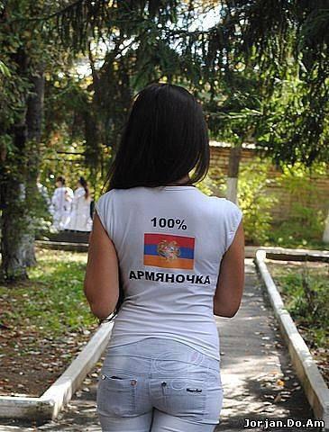 Картинки с надписью армяночка, для однокласс поздравительные