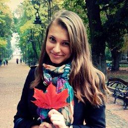 Анастасія, 23 года, Казатин