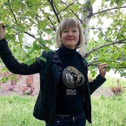 Ирина, 46 лет, Кривой Рог