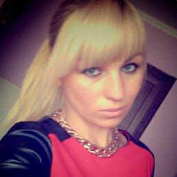 ульяна, 29 лет, Стебник