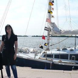 Ирина, , Сосновый Бор