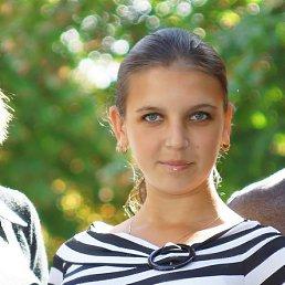 Настюшка, 27 лет, Новомосковск
