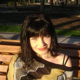Галина, 44 года, Ирпень