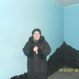 Людмила, 42 года, Вольногорск