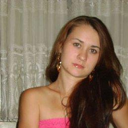 Вера, 28 лет, Астрахань