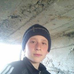 Андрей, 20 лет, Краснополье