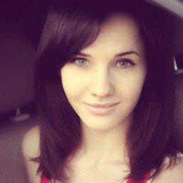 Нелли, 28 лет, Мытищи