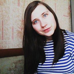 Екатерина, 24 года, Светогорск