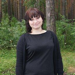 Снежана, 28 лет, Екатеринбург