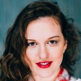 Anastasia, 25 лет, Житомир