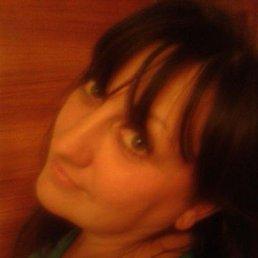 светлана, 43 года, Великая Новоселка