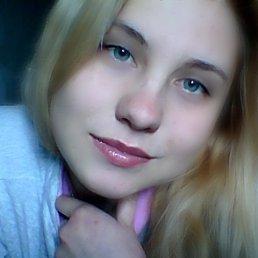 Юлия, Скадовск, 24 года