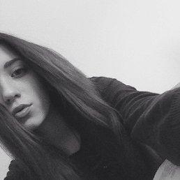 Stanislava, 21 год, Невинномысск