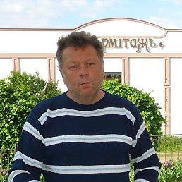 Сергей, 59 лет, Артемовск