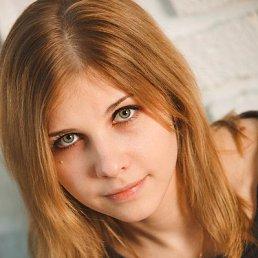 Анастасия, 28 лет, Красноуфимск