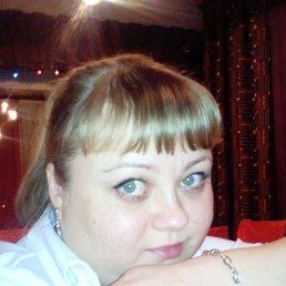 Марго, 29 лет, Тверь