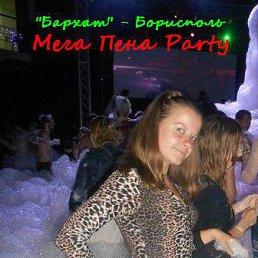 Наталия, 29 лет, Переяслав-Хмельницкий