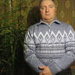 юрий, 63 года, Белинский