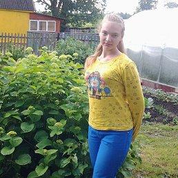 Наталья, 19 лет, Луга