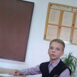 Иван, 19 лет, Темрюк
