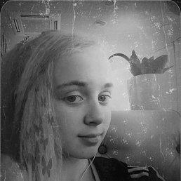 Діана, 17 лет, Тульчин