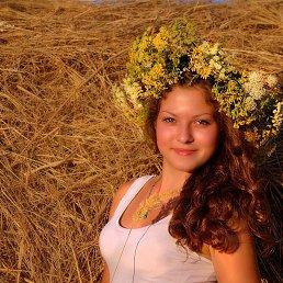Наташа, 21 год, Даниловка