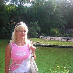 Инна, 49 лет, Южноукраинск