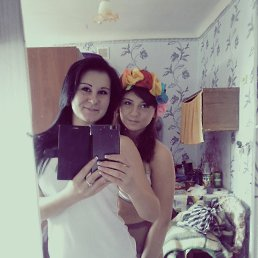 Мария, 22 года, Путивль