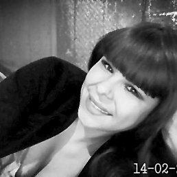 Зоя, 29 лет, Иркутск