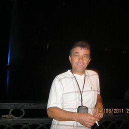 Александр, 58 лет, Авдеевка
