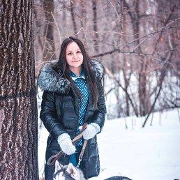 Катюшка, 29 лет, Цивильск