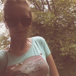 Сандра, 22 года, Вишково
