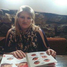 Светлана, Уфа, 42 года