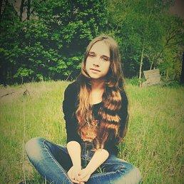 Юля, 20 лет, Гончаровское