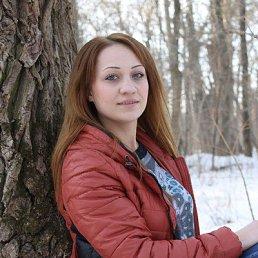 Ирина, 29 лет, Курсавка