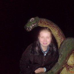 Анастасия, 25 лет, Славянск