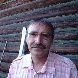 Александр, 58 лет, Зуевка