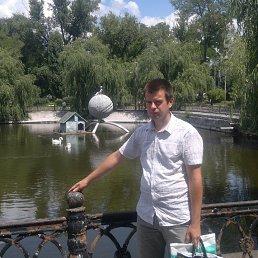 Виталик Сторожко, 27 лет, Вольногорск