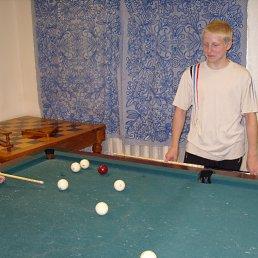 Игорь, 26 лет, Архангельск
