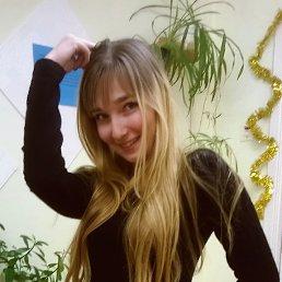 Юля, 28 лет, Нежин