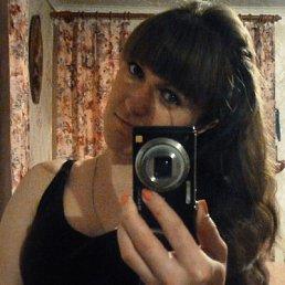Анастасия, 28 лет, Севск