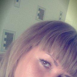 Марина, 33 года, Турки