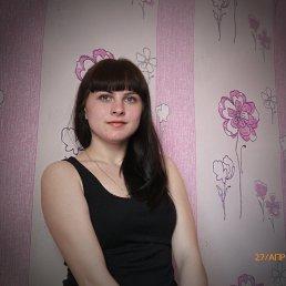 Кристюша, Заринск