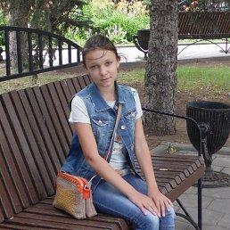Лера, 19 лет, Зуевка