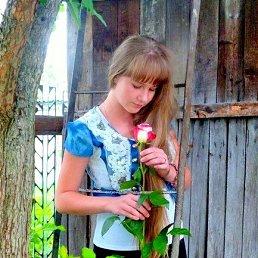 мария, 18 лет, Заволжье