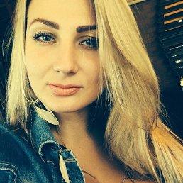 Екатерина, 26 лет, Санкт-Петербург